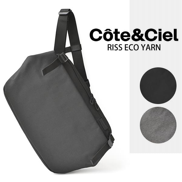 Cote&Ciel (コート エ シェル) リス エコヤーン 日本限定デザイン RISS [ JAPAN LIMITED ] ECO YARN バックパック メッセンジャーバッグ