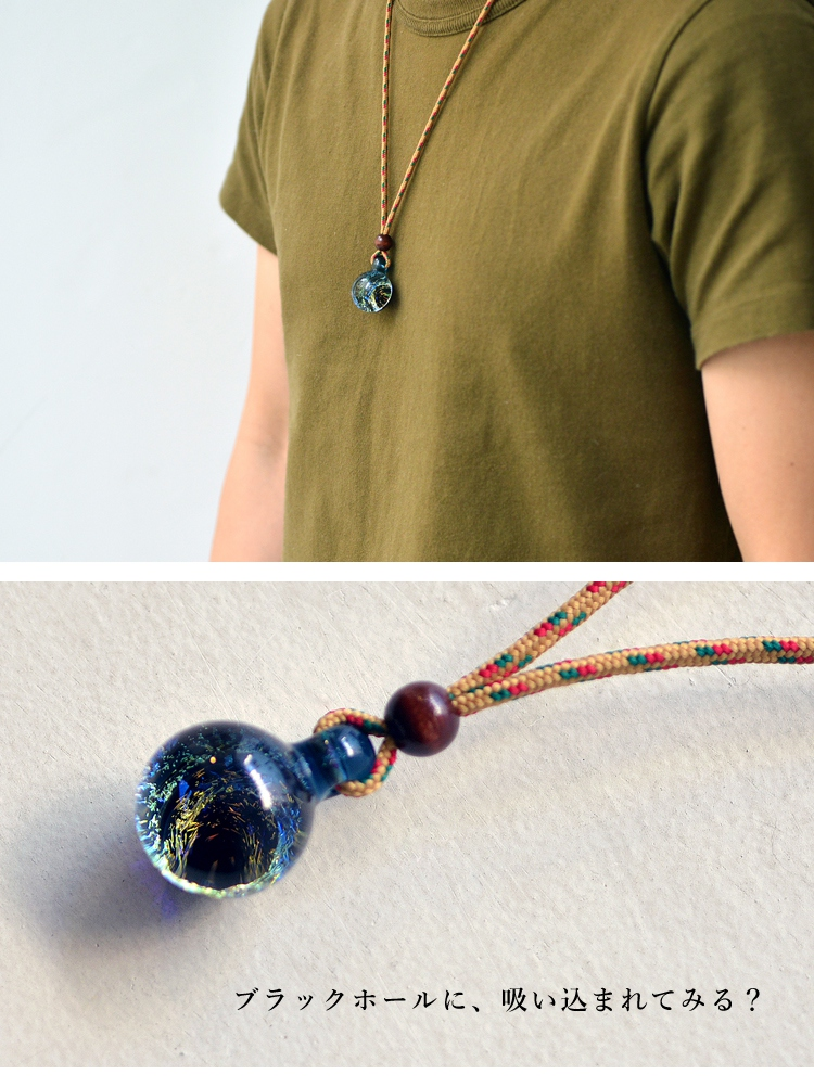 DragonPipe (Dragon pipe) x item looks Nakota Vortex glass necklace deeply deeply heterogeneous space confined in glass craftsmanship have