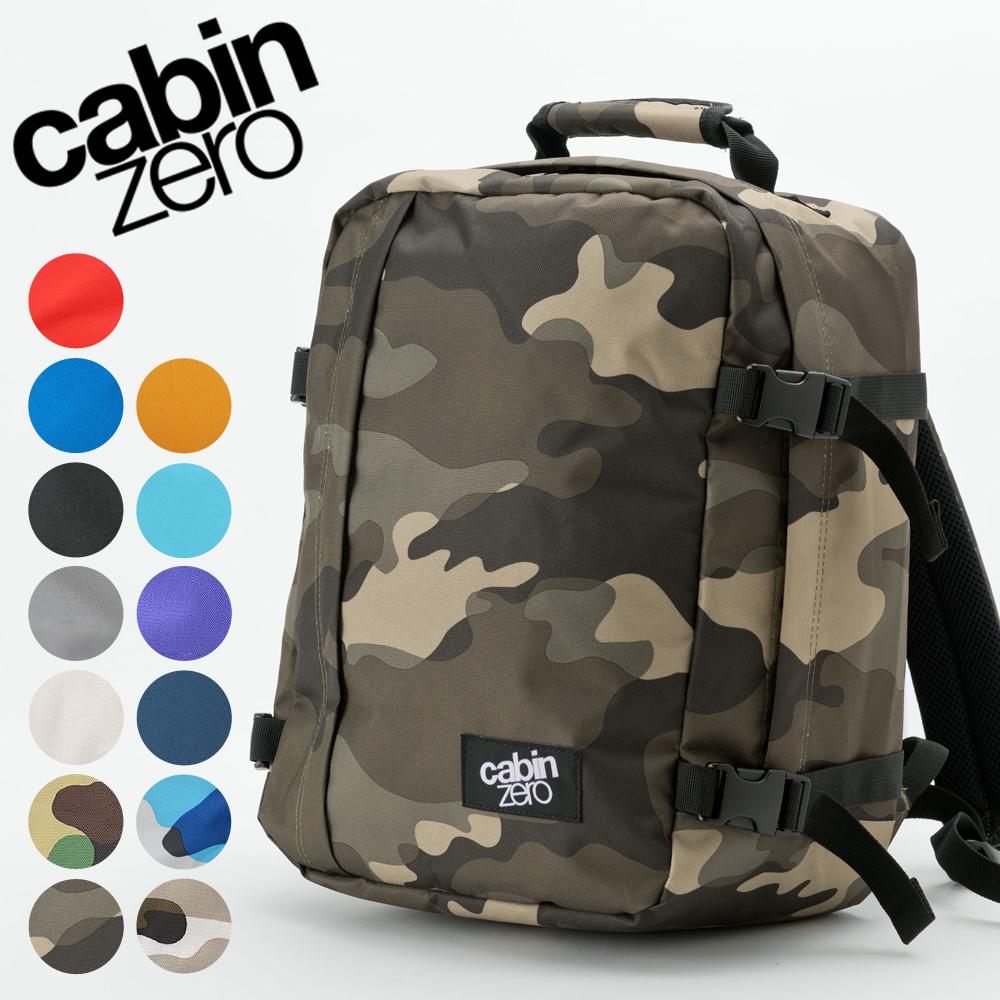 Cabin zero рюкзак фоторюкзак kata a44v