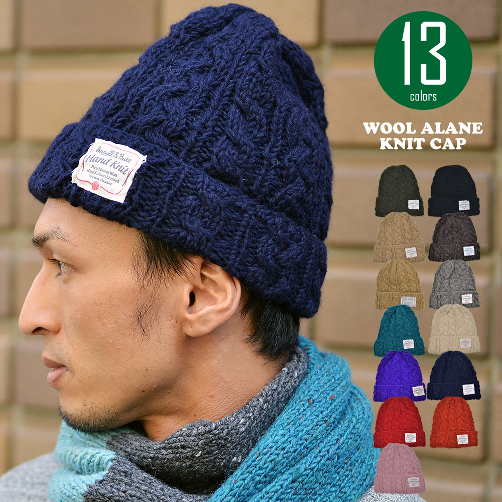 d6f4fc569 The size snowboarding ski which is big in the wool knit hat knit handmade  product alane knitting man and woman combined use winter when it is ...