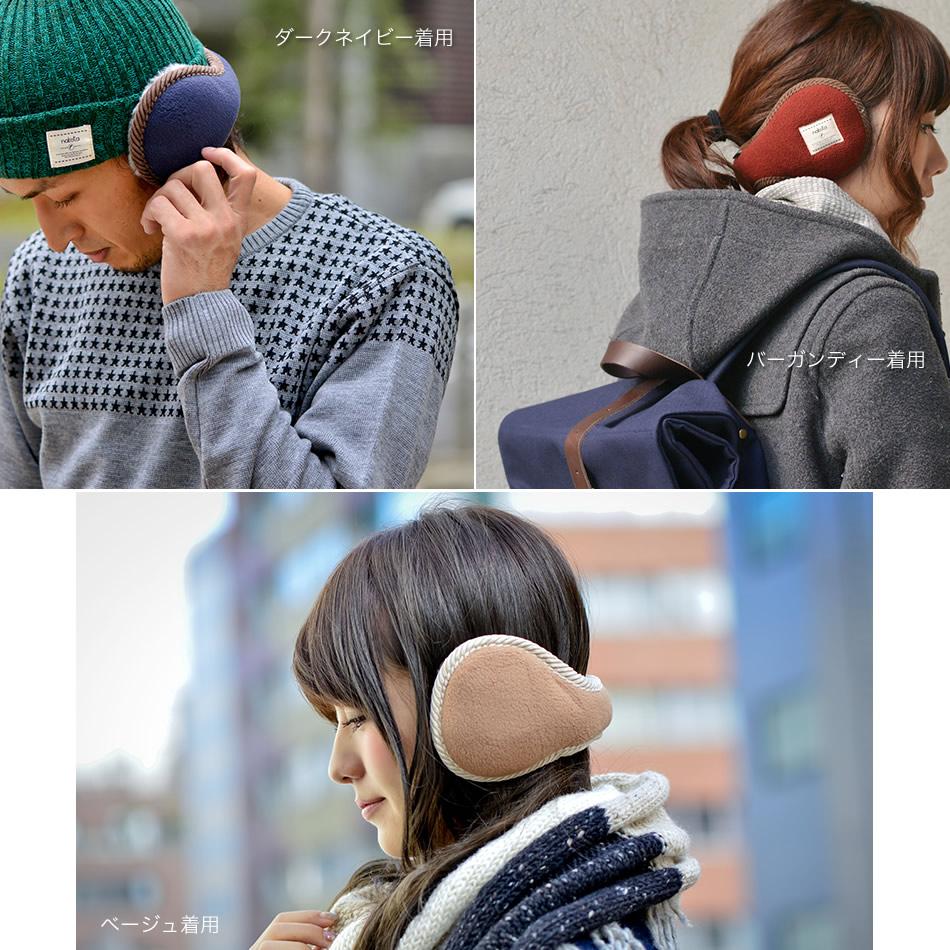 从每天穿 Nakota (Nakota) 护耳耳罩年温暖耳耳机温暖。折叠和大小调整可用 ★ 12 色享受时尚。耳机冷风寒措施配件冬天折叠尺寸控制女人的男人