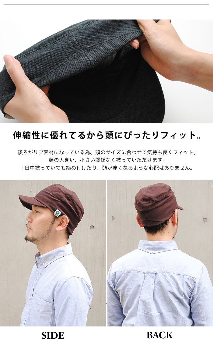 Excellent ventilation! Cool fit! Morning, started wearing 'cool'. At night, large finished the cover I think comfort Nakota (ナコタ) lakota ポロメッシュ Cap summer hats men women