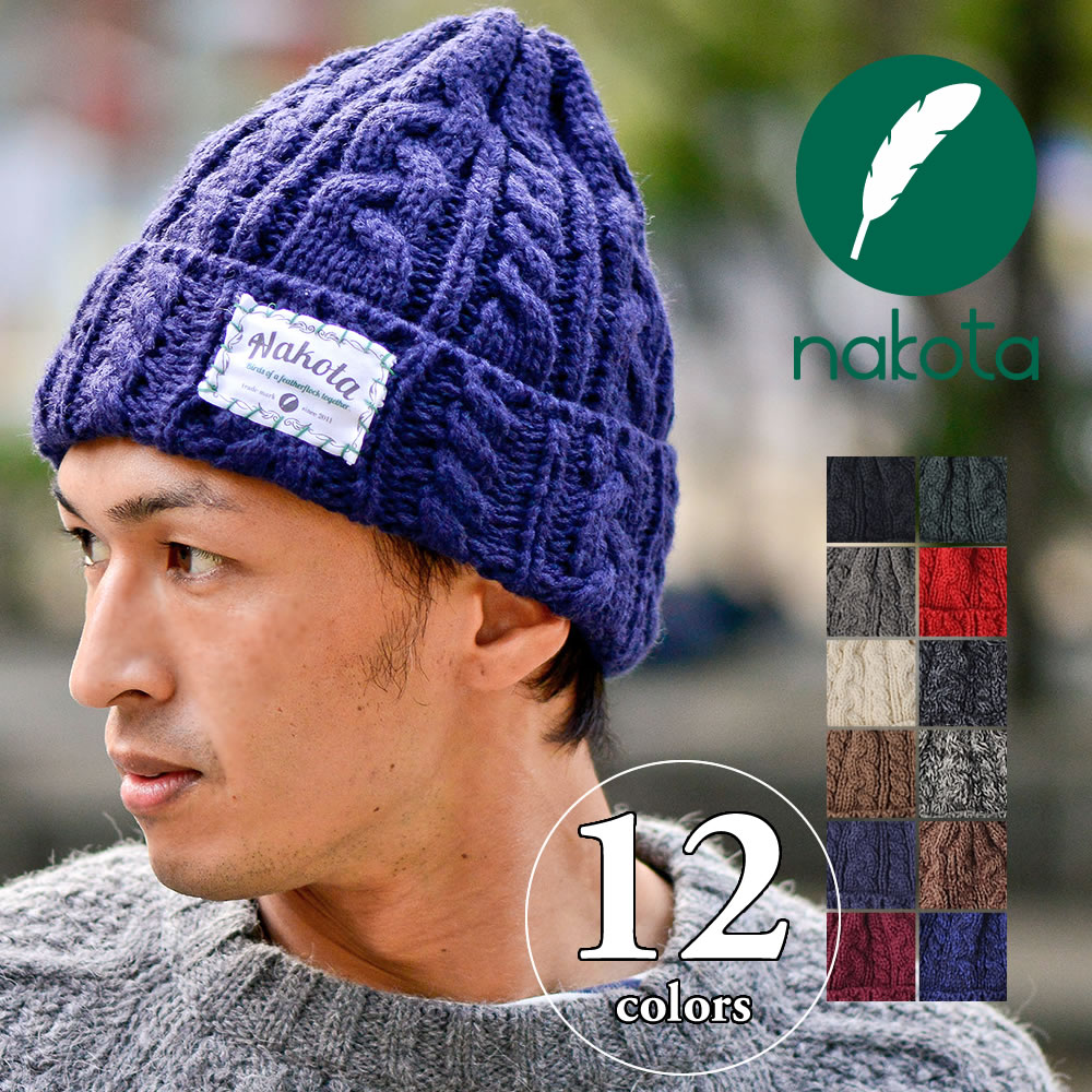 13ea40037c1 Nakota (Nakota) wool cable knit no caps Hat Beanie knitted Hat look has  been completed. Handmade Aran knit large ladies   men s winter fashion