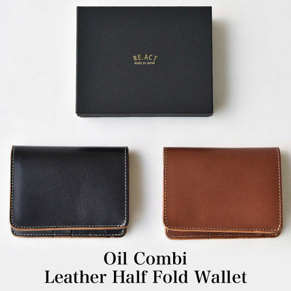RE.ACT(リアクト)Oil Combi Leather Half Fold Wallet 二つ折り財布 折りたたみ財布 日本製 本革 ギフト