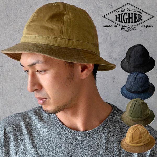 普通のようで普通じゃないのがこのハット HIGHER ハイヤー 高級 マルチパネル6ハット 帽子 内祝い ハット 岡山 マウンテンハット 日本製 メンズ レディース