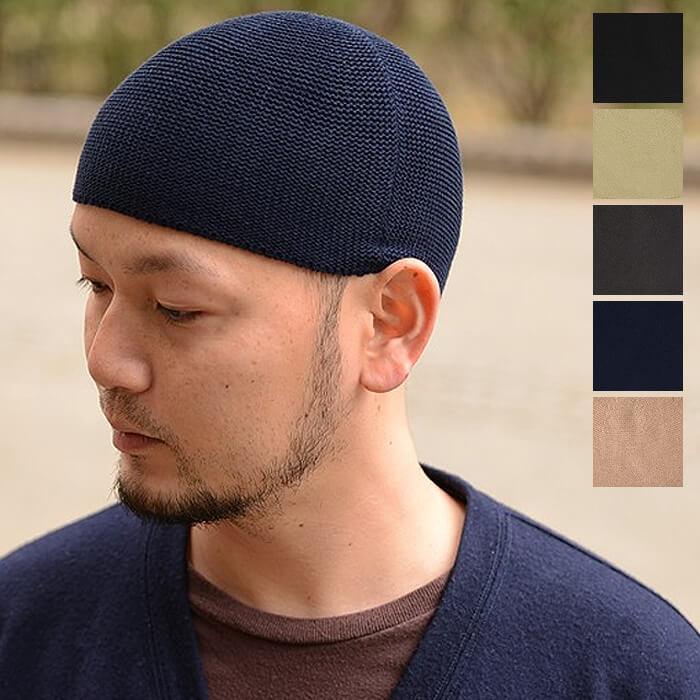 オールシーズン快適なイスラム帽。理想的に被れる3サイズ展開。イスラムワッチ キャップ 日本製 帽子 イスラム帽 ビーニー メンズ ワッチキャップ 春 夏 秋 冬 シームレス アウトラスト イスラムワッチ キャップ 日本製 帽子 イスラム帽 ビーニー オールシーズン快適なイスラム帽。理想的に被れる3サイズ展開。 メンズ ワッチキャップ サイズフリー オールシーズン ニット