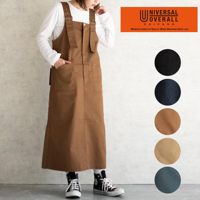 UNIVERSAL OVERALL ユニバーサルオーバーオール JUMPER SKIRT ジャンパースカート カジュアル アメカジ おしゃれ シンプル レディース
