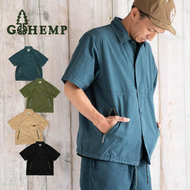 GOHEMP ゴーヘンプ HEMP JAM SHIRTS ヘンプジャムシャツ 半袖 キャンプ 釣り アウトドア メンズ 無地 春 夏