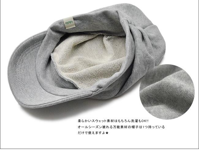 Nakota (ナコタ) 트레이닝 복 챙 달린 모자 모자 겨울 모자 시설 被れる 큰 사이즈 자랑 실루엣 미인 될 모자. UV/작은 얼굴 효과는 알리에서 맨 즈 레이디스 큰 깊은 맨 즈 레이디스