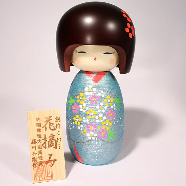 【再入荷】こけし 花摘み c258こけし 創作こけし 日本の伝統 人形 日本製 手作り インテリア お土産 kokeshi