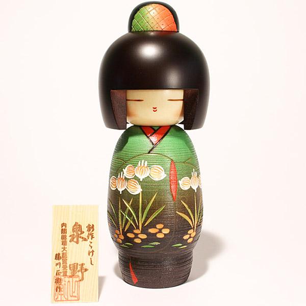 日本の伝統人形 こけし 泉野 C301こけし 創作こけし 安心と信頼 日本の伝統 日本製 レビューを書けば送料当店負担 kokeshi お土産 インテリア 人形 手作り