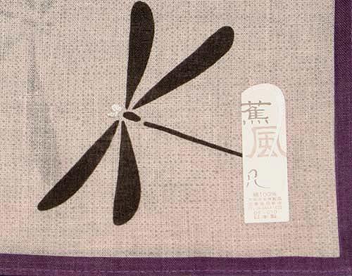 """[男式手帕""""风格蜻蜓灰色"""