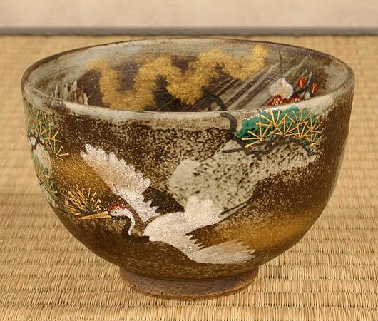 Kyoto Laku Matcha Green Tea Bowl Kichijoji Crane きっしょうつる