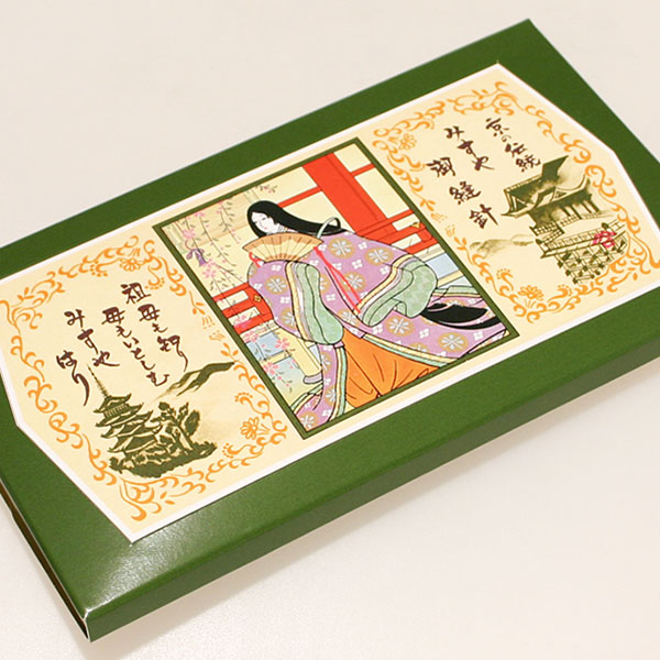 使って実感 京都の伝統 デポー 針セット みすや針 復刻版 手縫針 お裁縫道具 セール商品 和裁 京都みすや 裁縫セット メール便対応商品 裁縫箱
