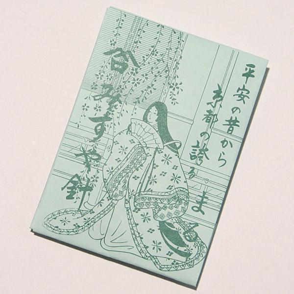 とにかく縫いやすい 本格的な 京都みすや のお針セット みすや針 即日出荷 紙包みセット 大幅値下げランキング 丸穴揃い きぬ針 手縫針 メール便対応商品 お裁縫道具 針セット 裁縫箱 もめん針 裁縫セット 和裁