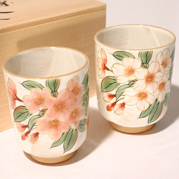 【送料無料】組湯のみ 白掛桜