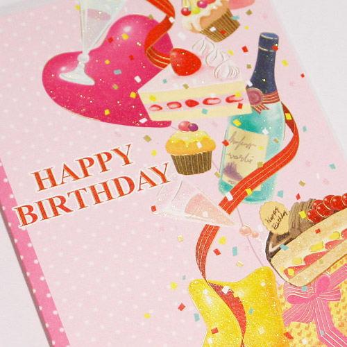 Kyoto Laku: Birthday Party Pink 12 Birthday Cards Buy Chic Cute Large Discount Gift Cards Made