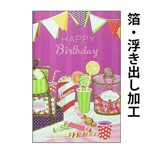 Party 10 Birthday Cards Buy Chic Cute Large Discount Gift Made In Japan Japanese Luxury Mail Order 02P01Oct16