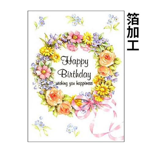06 Flower Birthday Card