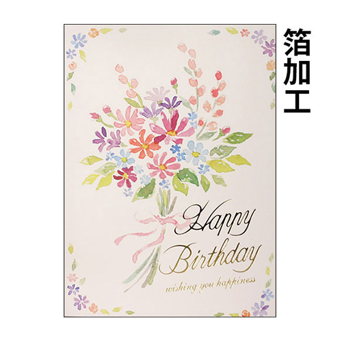 Flower 28 Birthday Card Buying Pretty Large Discount Gift Cards Made In Japan Japanese Luxury Fashion Store