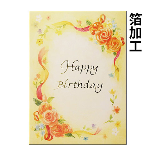 Flower 29 Birthday Card Buying Pretty Large Discount Gift Cards Made In Japan Japanese Luxury Fashion Store