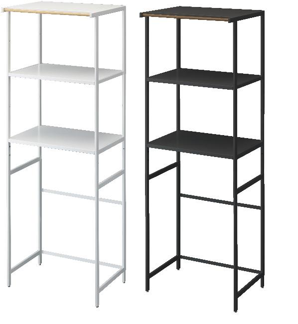 【 タワー 】 冷蔵庫上ラック 【yamazaki (山崎実業)】 (Rack on refrigerator)