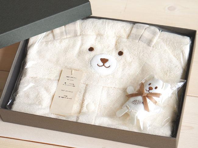 捧呈 大切な大切な赤ちゃんに 天衣無縫 くまさんのポンチョ ミニタオルセット ギフト箱 ベビー お風呂 一部予約 くま クマ 赤ちゃん ポンチョ 熊 タオル地