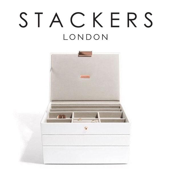 【STACKERS】選べる ジュエリーボックス 3セット ホワイト/英国/スタッカーズ/格子/収納/ジュエリーケース/ジュエリートレイ/重ねる/重なる/アクセサリーケース/イギリス/ロンドン/ジュエリー/アクセサリー/ケース/ジュエリーケース