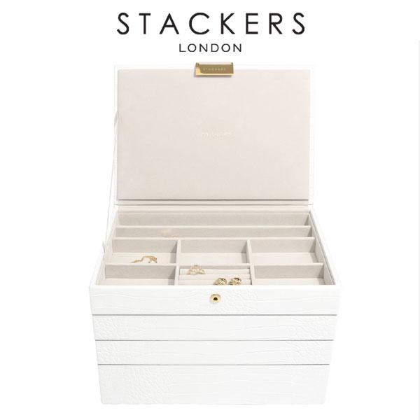 【STACKERS】選べる ジュエリーボックス 4個セット ホワイト クロコ 英国 スタッカーズ 格子 収納 ジュエリーケース ジュエリートレイ 重ねる 重なる アクセサリーケース イギリス ロンドン ジュエリー アクセサリー ケース ジュエリーケース 送料無料