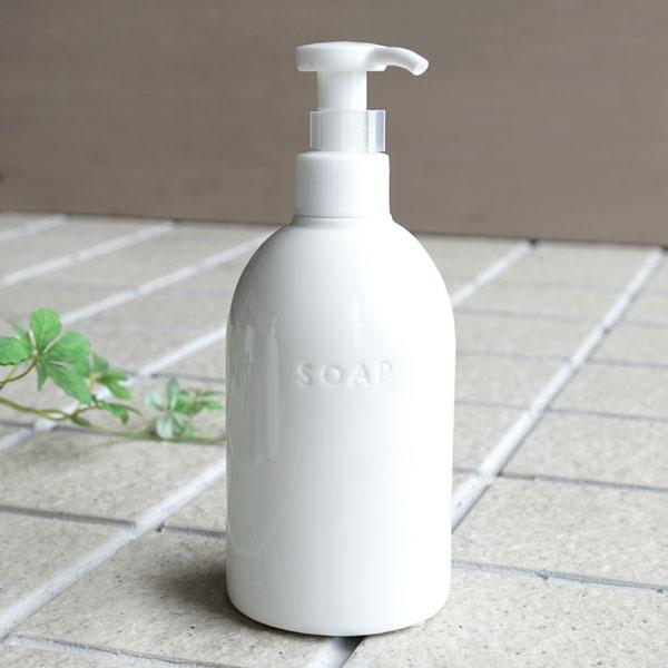 PL ソープボトル ソープディスペンサー 激安通販販売 日本製 限定Special Price 陶器製 白磁器 300ml