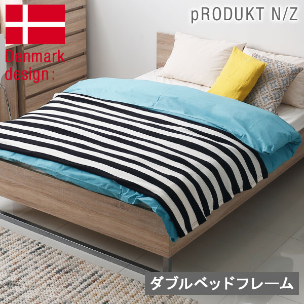 Denmark Design Bed Frame Double Nordic Only Produced Slatted Base Low Type Mattress For Natural Frames