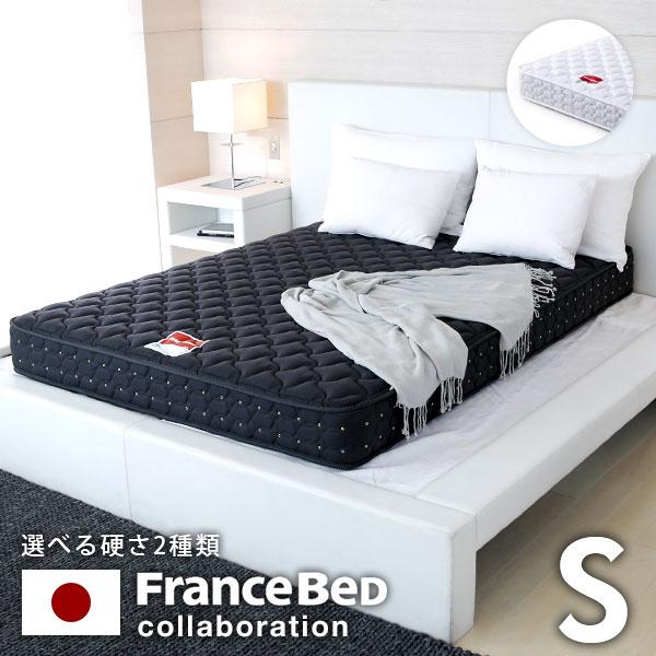 【シングル】 フランスベッド FranceBed J-rest 高密度連続スプリング ゼルトスプリング マットレス 厚み20cm 国産 日本製 プレミアムハードタイプ 一人暮らし 高齢者 お年寄り sc4