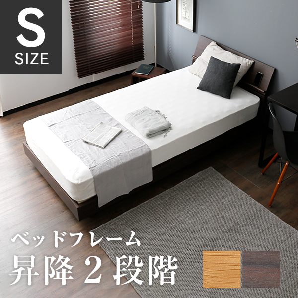 [エントリーで最大ポイント5倍 7/21 10:00~7/24 9:59] 【シングル】 国産 日本製 ベッドフレーム ベッド シンプル すのこ モダン おしゃれ ブックラック 高級感 シングルベッド 木目調 ヘッドボード フレームのみ