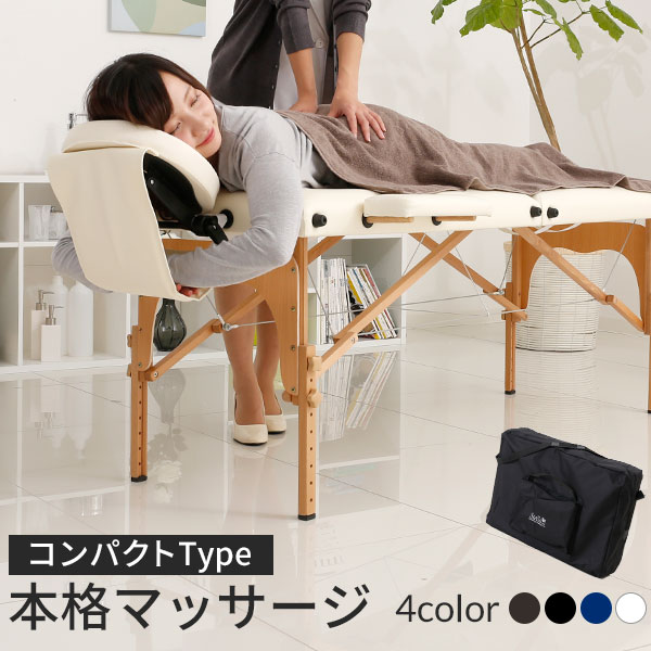 ad2f17ec9488 The shiatsu for the massage bed massage Bet compact rubbing table bed  beauty treatment salon bed ...