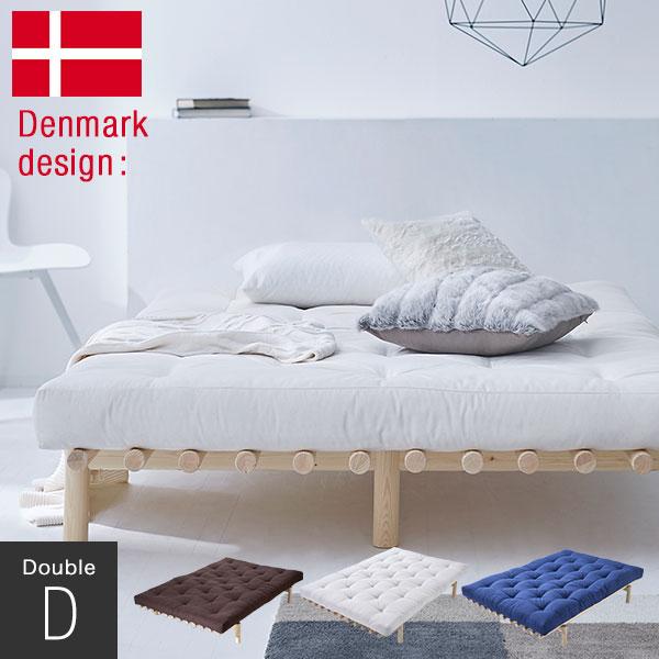 [クーポンで最大12%OFF!8/6 0:00~8/9 01:59] 北欧テイスト 北欧産 ベッド ダブルベッド モダン ナチュラル シンプル 木製 デンマーク ポーランド