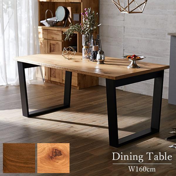 [160]ダイニングテーブル 160cm 国産 半完成品 ダイニングテーブル テーブル 天然木突板 節あり 無垢 日本製 一人暮らし