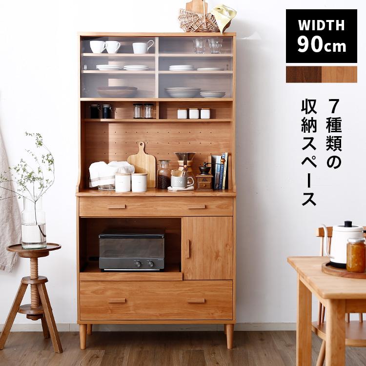 食器棚 キッチンボード レンジ台 カップボード レンジボード 90cm 幅90cm 90 キッチン 収納 キッチン収納 背面化粧仕上げ 引き戸 スライド 一人暮らし ストック