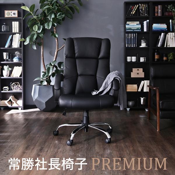 オフィスチェア オフィス チェア ハイバック ソフトレザー デザインチェア パソコンチェア おしゃれ オフィスチェアー デスクチェア アームレスト ハイバッグ 椅子 ポケットコイル 一人暮らし 学習椅子 学習チェア
