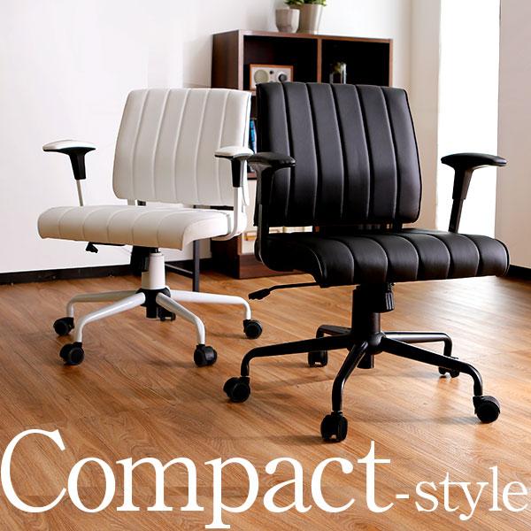 オフィスチェア オフィス チェア 学習チェア 学習椅子 デザインチェア コンパクト パソコンチェア オフィスチェアー デスクチェア アームレスト キャスター PU オシャレ おしゃれ ミドルバック 一人暮らし