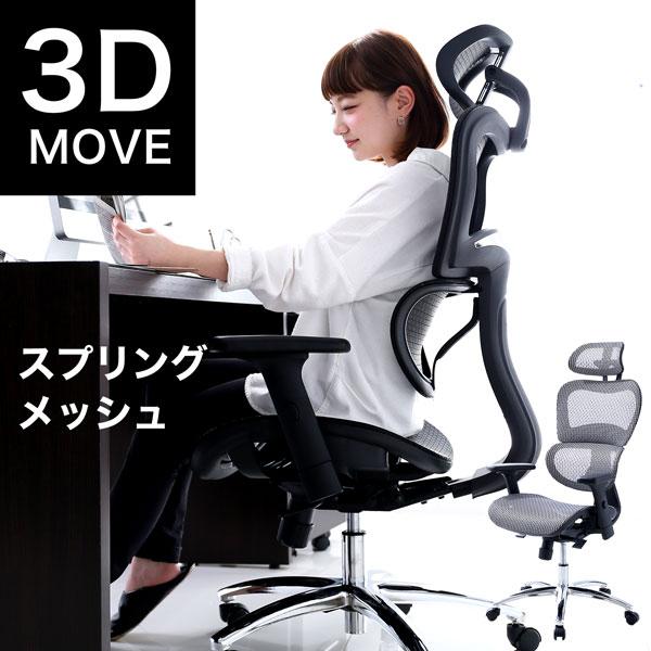 [クーポンで最大12%OFF!8/6 0:00~8/9 01:59] オフィスチェア オフィス チェア オフィスチェアー ロッキング パソコンチェア パソコンチェアー ワークチェア メッシュ チェアー 椅子 いす イス