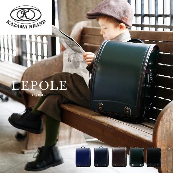 ランドセル 男の子 アンティーク調 グリーン 緑 ブラック 黒 ブルー 青 ネイビー 紺 ブラウン 茶 自動ロック ワンタッチロック A4クリアファイル 国産 日本産 一人暮らし sc6