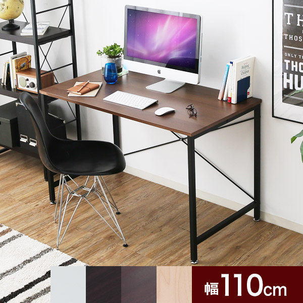 Nice Desk Desk Office Desk Computer Desk Desks Desk Learning Desk Study Desk  Simple Stylish Desk Frederick Personal Desk PC Desk Width 1100 Mm (SOHO ...