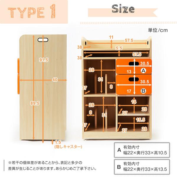 3,000 yen off ★ bag rack hanger rack wooden Bookshelf satchel rack shelf kids kids books for children clothes stand with casters