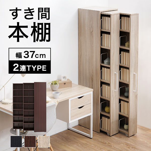 Entry Points Up To 15 Times 27 10 Am Clearance Storage Niche