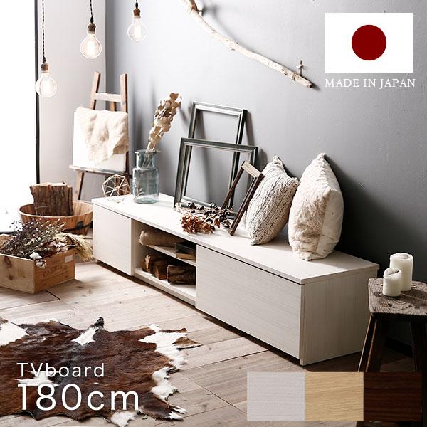 日本製テレビ台 テレビボード TV台 TVボード TVラック AVボード 幅180cm 国産 日本製 半完成品 国産 一人暮らし おしゃれ 収納 多い シンプル スリム 木製 sc6