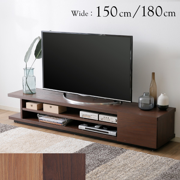 テレビ台 180cm 150cm 木製テレビ台 テレビボード テレビラック 収納 TV台 TVボード AVボード ローボード ロータイプ