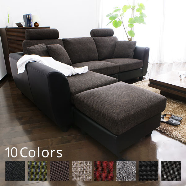 Corner Sofa Lo Type Highback L Shaped Bed 3 Person Seat Three Single Set Couch Headrest Leather