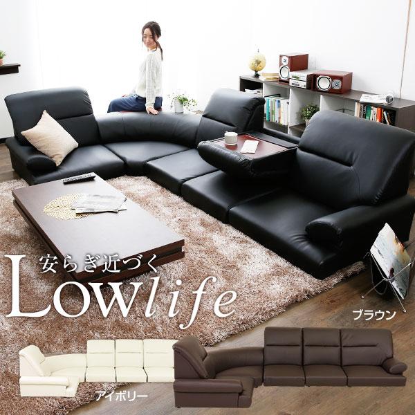I take three corner sofas having L-shaped low sofa sofa low type sofa low  sofa [point 10 times!at 1/15 18:00-1/16 1:59] and hang four sofa set living  ...