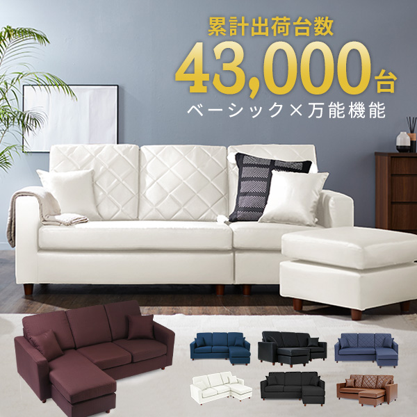 I Wear Three Sofa Sofas And Hang Three Couch Sofa Corner Sofa High Back  Couch Sofa Sofa Bed Sofa Beds With The L Character Elbow And Hang 2.5  Fashion ...