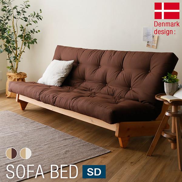 北欧 ソファー ソファベッド ベッド ソファーベッド ソファベッド セミダブル リクライニングソファ リクライニング 一人暮らし